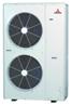 Mitsubishi Aussengerät Klimaanlage